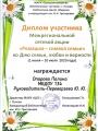 IMG_20200715_195129_