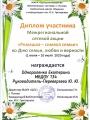 IMG_20200715_195337_