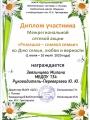 IMG_20200715_195417_