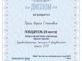 hroly-larisa-stepanovna3 (pdf.io)